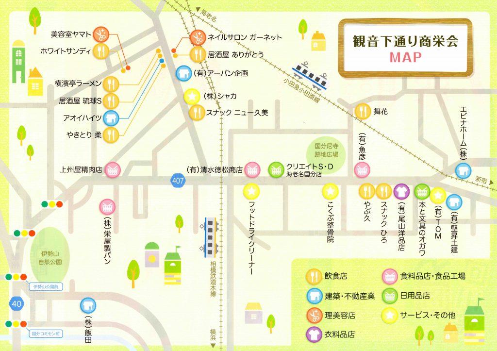第3回にじの朝市マップ