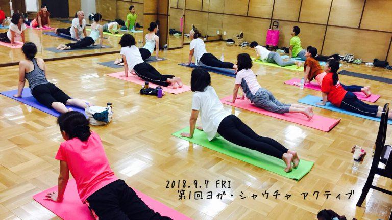 yogaSauca(ヨガ・シャウチャ)の画像